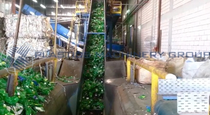 2013 Recycling Wash Line, AMUT